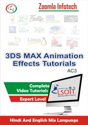 LSOIT Learning 3DS MAX Animation Effects Software Video Tutorials in hindi, Total 57 Lecturess and Total Duration 6 Hours