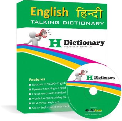 Multiicon English Hindi Talking Dictionary (CD Version)