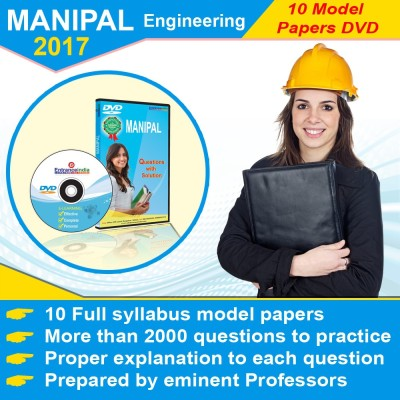 Entranceindia.com Manipal Engineering Entrance 2017 10 Model Papers DVD