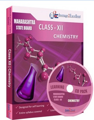 Average2excellent Class 12 Maharashtra State Board of Secondary and Higher Secondary Education Chemistry Study Pack