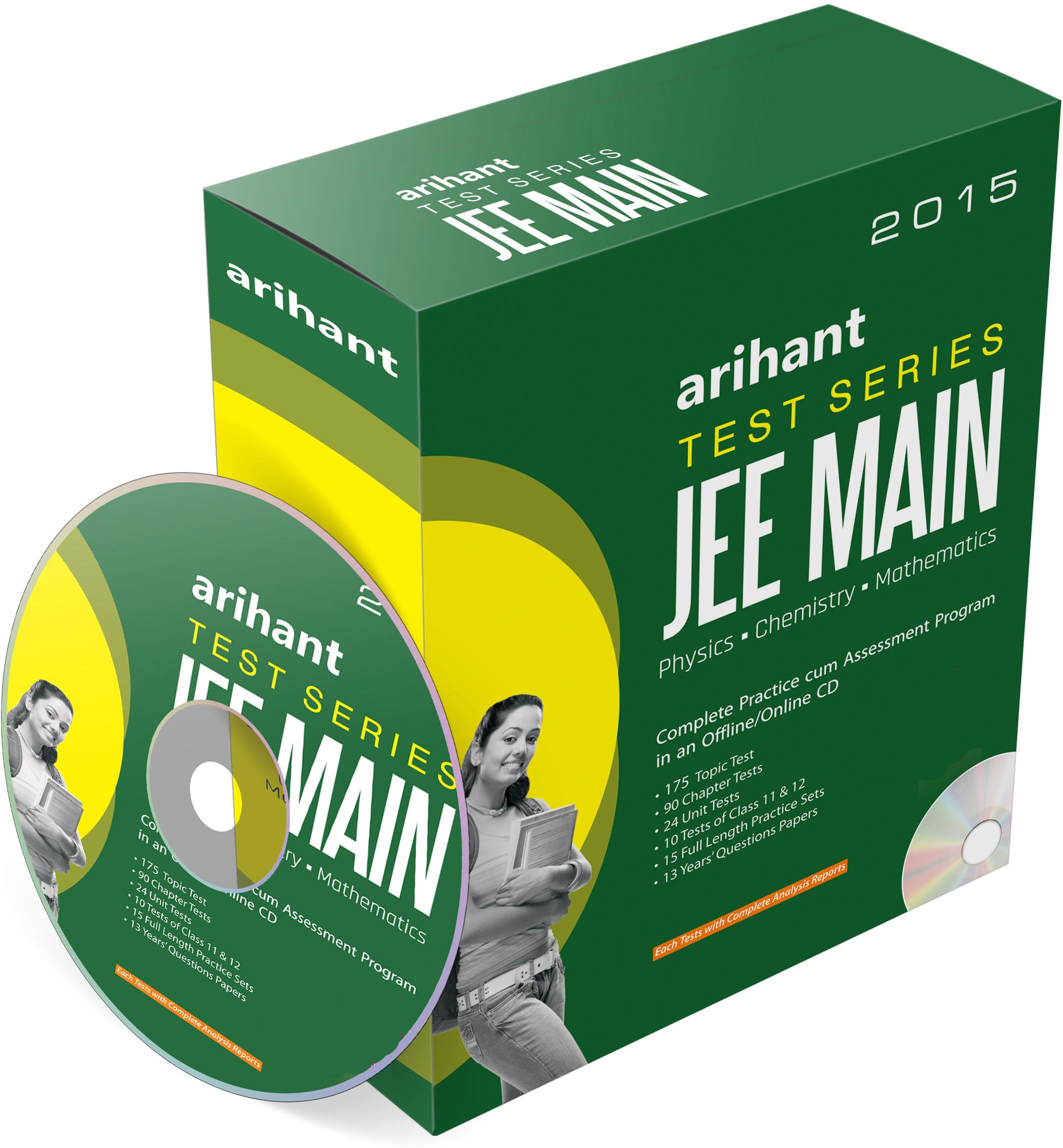 Arihant Test Series JEE Main - 2015(CD)