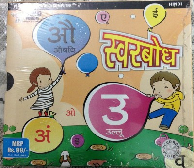 S.Chand ALL THE TOPIC COVERED IN THIS CD:-IT IS VERY USEFUL FOR JUNIORS TO IMPROVE YOUR PROUNUNCIATIONS