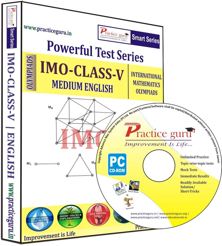 Practice Guru Powerful Test Series IMO Medium English (Class - 5)(CD)