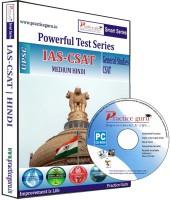 Practice Guru IAS-CSAT (Hindi)