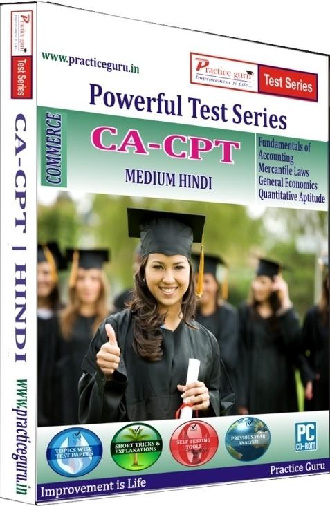 Practice Guru Powerful Test Series CA - CPT Medium Hindi