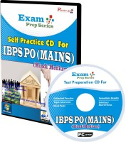 Practice Guru Exam Prep For IB