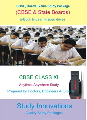 Study Innovations CBSE class XII Study Material