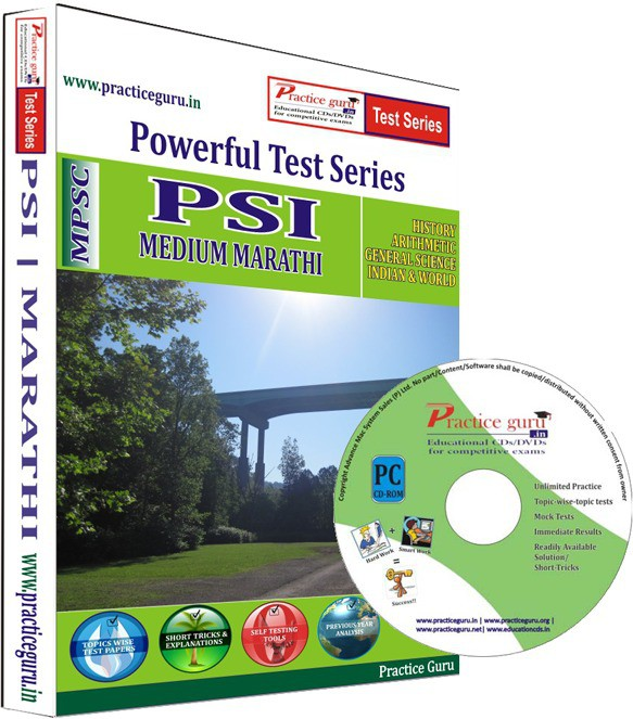 Practice Guru PSI Test Series(CD)