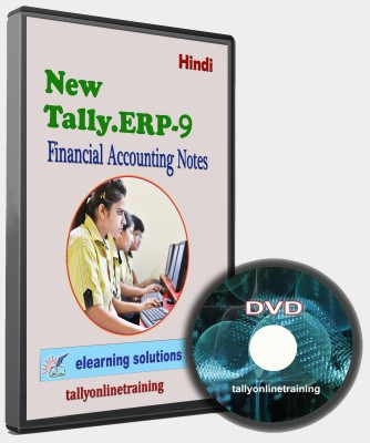 elearning solutions Tally ERP 9 Financial Accounting Notes in Hindi
