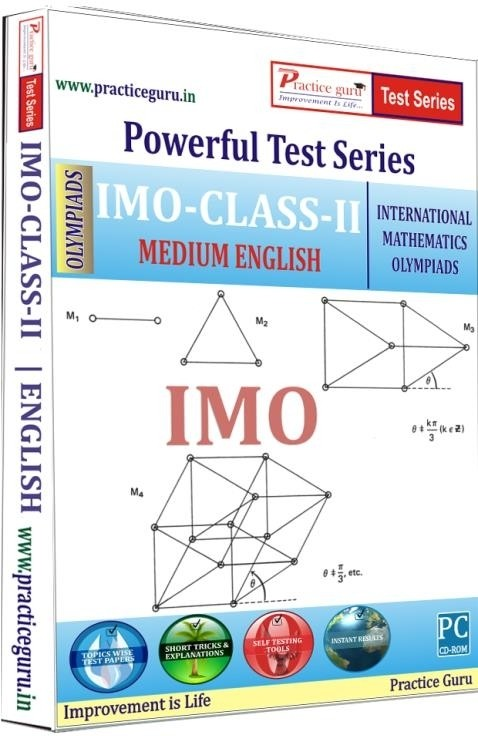 Practice Guru Powerful Test Series - IMO Medium English (Class - 2)
