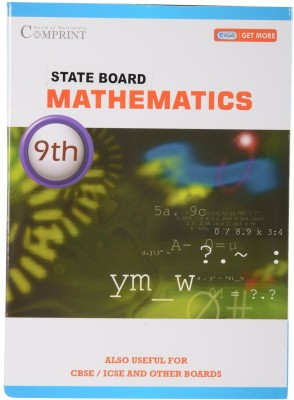 COMPRINT State Board Class 9 Mathematics DVD