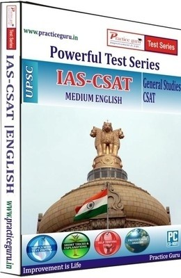 Practice Guru UPSC - Powerful Test Series IAS - CSAT Medium English