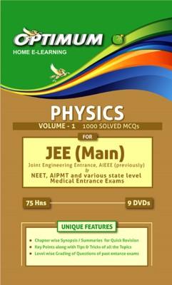 Optimum Educators JEE/NEET-Physics-Vol-1