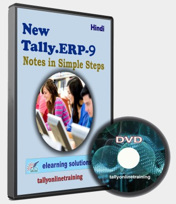 elearning solutions Tally ERP 9 Notes in Simple Steps in Hindi