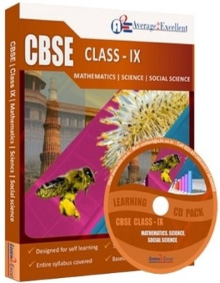 Average2excellent Class 9 Combo Pack (Mathematics, Science, Social Science)