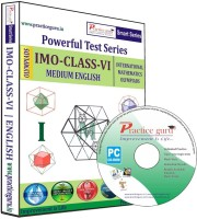 Practice Guru Powerful Test Series IMO Medium English (Class - 6)