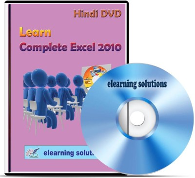 Elearning Solutions Complete Excel 2010 Video Tutorial in Hindi