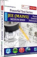 Practice Guru Powerful Test Series JEE (Mains) Medium Hindi