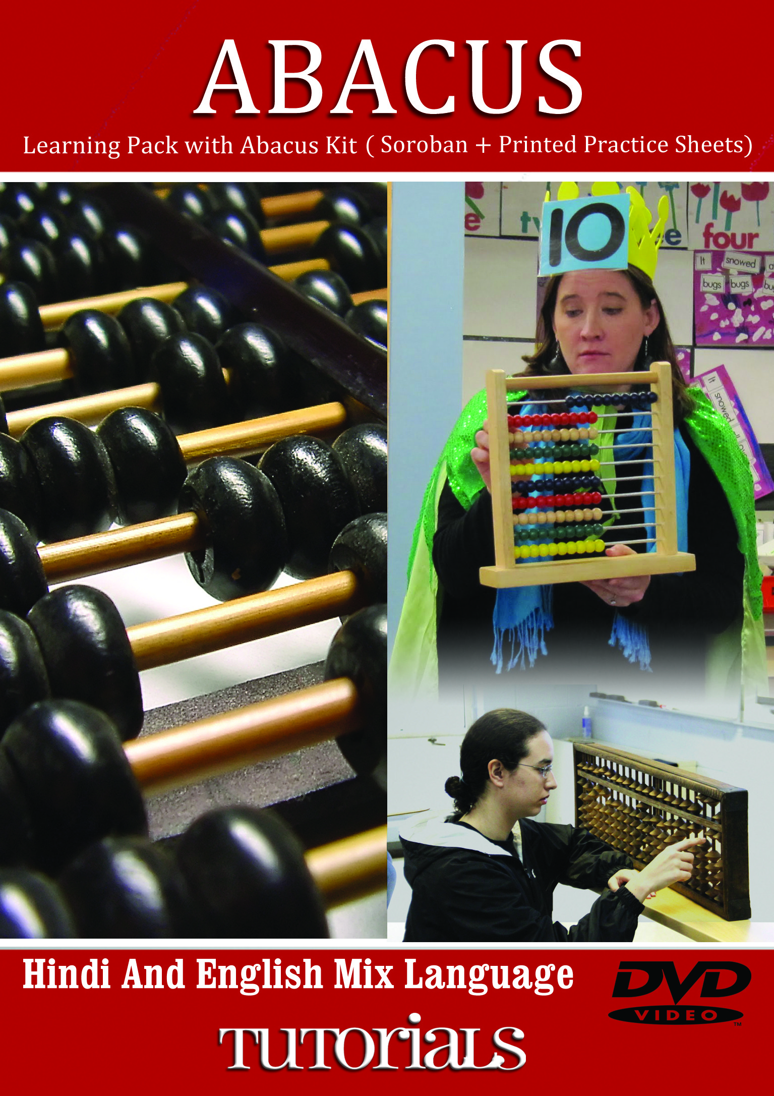 Lsoit Abacus with Abacus Kit Tutorials(DVD)