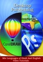 Lsoit Photoshop 7, Corel Draw X3, PageMaker DVD(DVD)