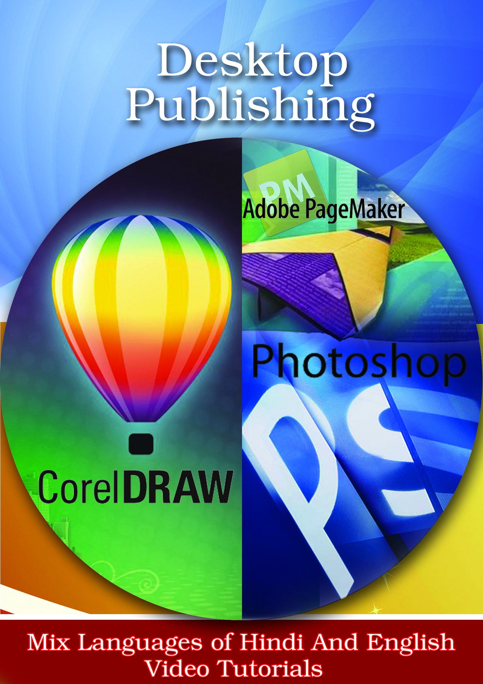 Lsoit Photoshop 7, Corel Draw X3, PageMaker DVD(DVD)