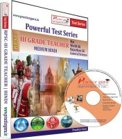 Practice Guru III Grade Teachers Test Series(CD)