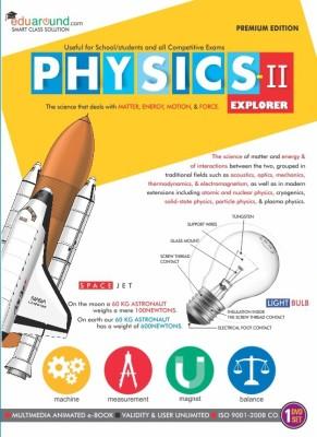 Eduaround Physics Explorer - II