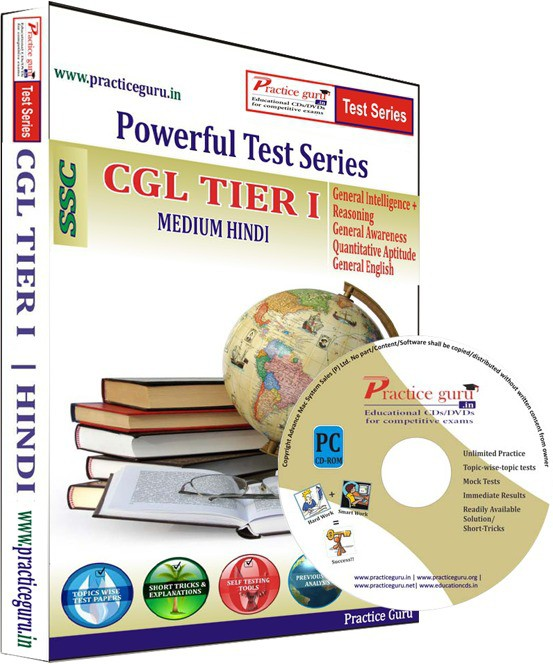 Practice Guru CGL Tier I Test Series(CD)