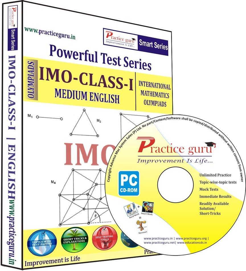Practice Guru Powerful Test Series IMO Medium English (Class - 1)