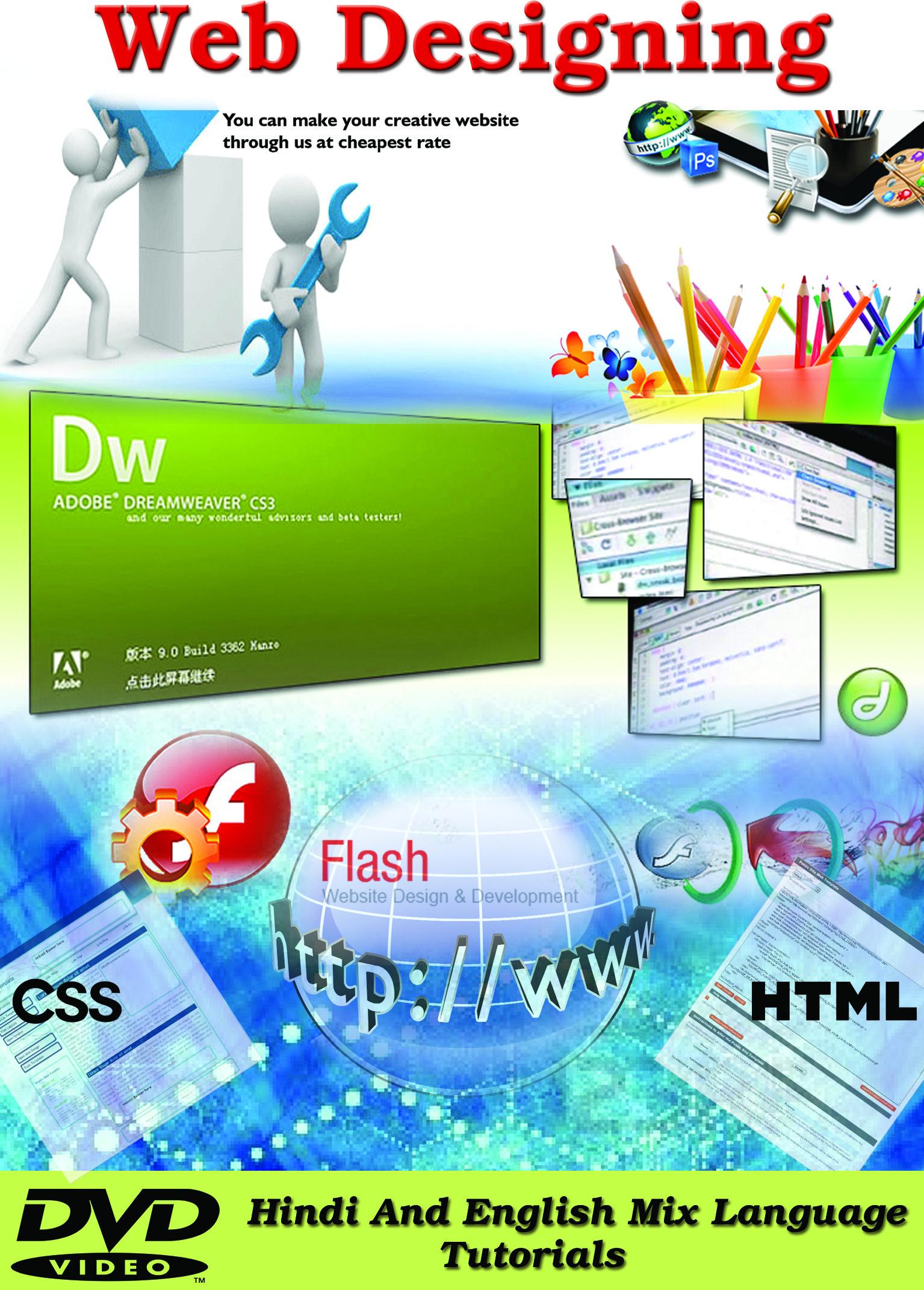 Lsoit Search Engine Optimisation Tutorials DVD(DVD)