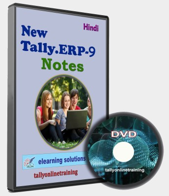 elearning solutions Tally Erp 9 Notes in Hindi
