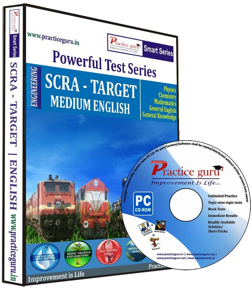Practice Guru Powerful Test Series - SCRA - Target Medium English(CD)
