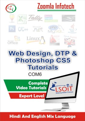 LSOIT Web Design, DTP and Photoshop CS5 (HTML, CSS, Flash, Coral Draw, Pagemaker) Video Tutorials in hindi, Total 412 Lectures and Total Duration 27 Hours