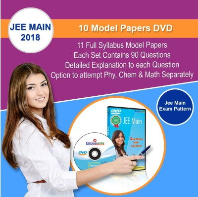 Entranceindia.com JEE Main 2018 10 Model Papers DVD