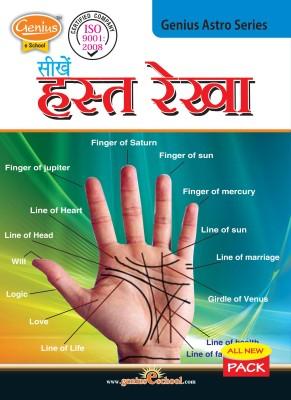 Genius Sikhen Hasthya Rekha