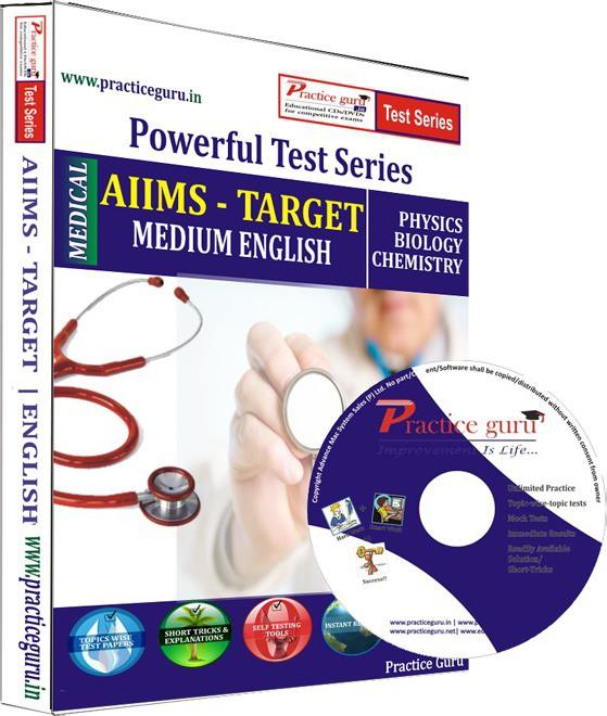 Practice Guru AIIMS Target Test Series(CD)