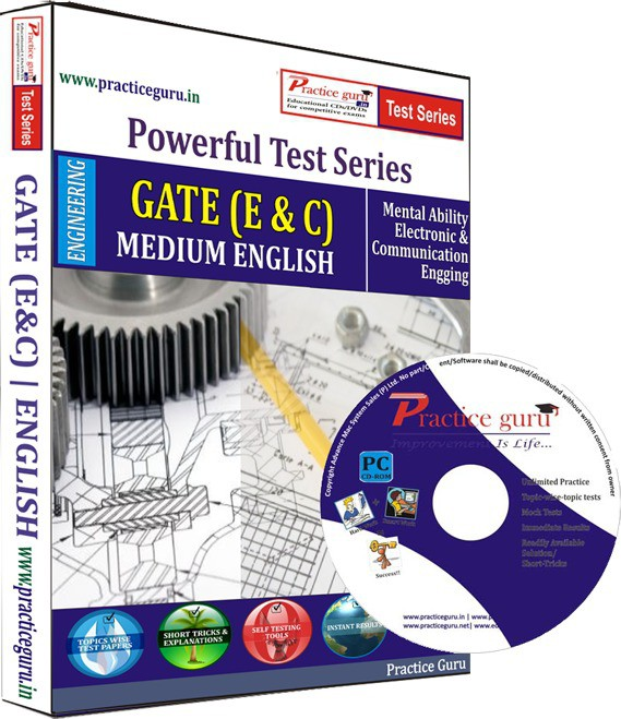 Practice Guru GATE - Electronics & Communication Test Series(CD)
