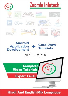 Zoomla Infotech Android Application Development + Coral Draw Video Tutorials in Hindi