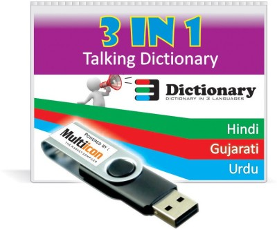 Multiicon 3 In 1 Talking Dictionary