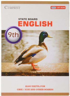 COMPRINT State Board 9Th Class English DVD