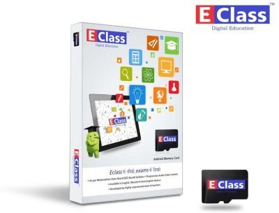E-Class E-Learning