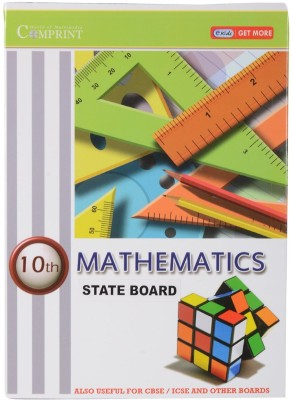 COMPRINT State Board Class 10 Mathematics DVD