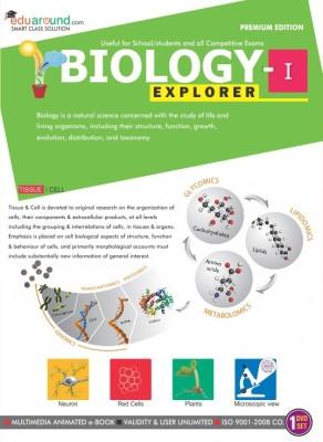 Eduaround Biology Explorer - I