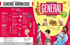 Genius 7th Class GK