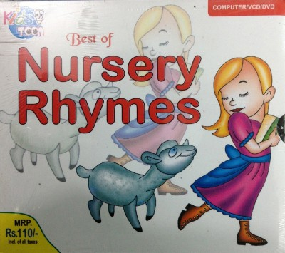 S.Chand NURSERY RHYMES-04 VCD FOR JUNIORS
