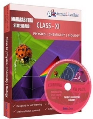 Average2excellent Class 11 Maharashtra Board Combo Pack (Physics, Chemistry and Biology)