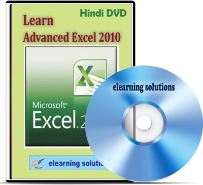 Elearning Solutions Advance Excel Video Tutorial in Hindi