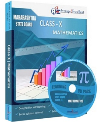 Average2excellent Class 10 Maharashtra State Board of Secondary and Higher Secondary Education Mathematics Study Pack
