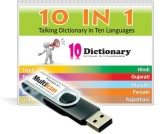 Multiicon 10 In 1 Dictionary (Pen Drive ...