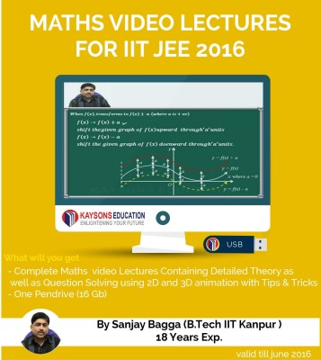 Kaysons Education IIT JEE Maths Preparation Material (2017) - Video Lectures for JEE Main and Advance Designed By IITian